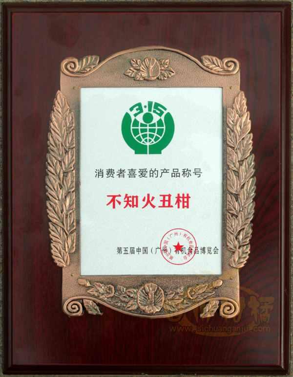 厚积薄发,捷报频传——蒲江县又拿好多国家级大奖